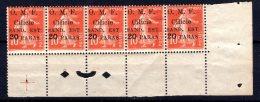 CILICIA N:100 Blocco** - Cilicia (1919-1921)