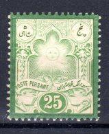 IRAN PERSIA N.31 ** - Iran