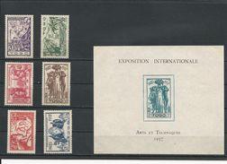 TOGO Scott 258-263, 264  Yvert 165-170, BF1 (6+bloc) * Cote 15,00$ - Togo (1914-1960)