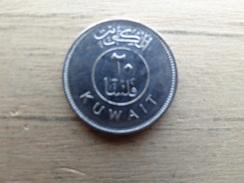 Koweit  20  Fils  2001  Km 12 - Kuwait