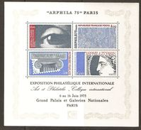 France 1975 - Arphila 75 -  Bloc 7 MNH - PLUS LONG Que Le Normal : 156 Mm Au Lieu De 150 Mm - Curiosité - Blocs & Feuillets