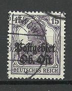 German Occupation Ober-Ost 1918 Michel 7 O Wladislawow - Occupation 1914-18