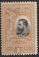 186 Romania 1906 King Carol I Nuovo MNH - 1881-1918: Carol I