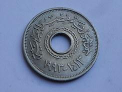 Egypte 25  Piastres  1993  Km#734    Cupronickel  TTB+ - Egypte