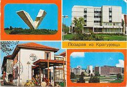 SERBIA KRAGUJEVAC 1980 - Serbia