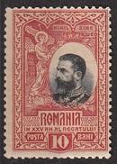 189 Romania 1906 King Carol I Nuovo MNH - 1881-1918: Carol I