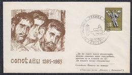 Yugoslavia 1965 Monastery Sopocani - 700th Anniversary, Cover - Briefe U. Dokumente