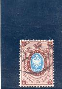 RUSSIE 1965 O - 1857-1916 Empire