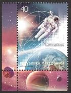 2011 - MACEDONIA - 50mo ANN. DEL PRIMO VOLO UMANO NELLO SPAZIO / 50th ANN. OF THE FIRST HUMAN FLY IN THE SPACE. MNH - Macedonia