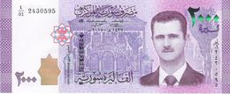 Syria - Pick New - 2000 Pounds 2015 - 2017 - Unc - Syrie