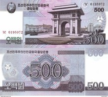 North Korea 500 Won 2008 UNC - Korea, North