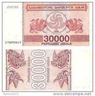Georgia - 30000 Coupons 1994 UNC - Georgië