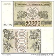 Georgia - 50000 Coupons 1994 UNC - Georgië