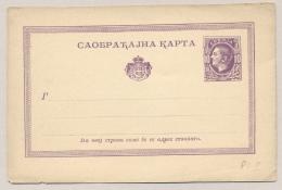 Serbia - 1873 - 10 Pa Carte Postale - Not Used - Serbien
