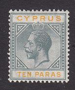 Cyprus, Scott #73, Mint Hinged, George V, Issued 1921 - Cyprus (...-1960)