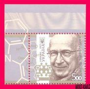 UKRAINE 2017 Famous People Scientist Chemist Nobel Prize Laureate Roald Hoffmann 1v Mi1625 MNH - Química