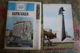 KAZAKHSTAN. Karaganda / Karagandy . 14  PCs Lot  1972 - Kazakhstan