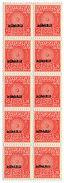 (I.B) India Revenue : Rajasthan Duty 20np (inverted Overprint) - India (...-1947)