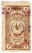 (I.B) Palestine Revenue : Ottoman Public Debt PS 0.25 On 5pa (ADPO) - Palestine