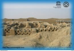 T67-042 ] Chan Chan Archaeological Zone Peru UNESCO,China Pre-paid Card - UNESCO