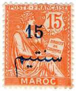 (I.B) France Colonial Postal : Morocco Arabic Overprint 15c - Morocco (1956-...)