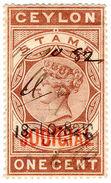 (I.B) Ceylon Revenue : Judicial 1c - Ceylon (...-1947)