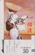 Télécarte Ancienne Japon / 110-8983 - Peinture Femme En Costume & Danse - Woman & Dance Japan Front Bar Phonecard TELECA - Kultur