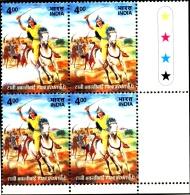 RANI AWANTIBAI-QUEEN OF RAMGARH, MARTYR-HORSE RIIDING-1848-BLOCK OF 4-INDIA-2001-MNH-A2-266 - India