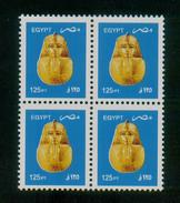 EGYPT / 2017 / PSUSENNES I (BUST) / TYPE II / EGYPTOLOGY / ARCHEOLOGY / MNH / VF - Nuovi