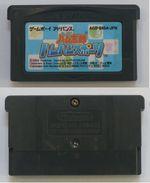 Game Boy Advance Japanese : Tottoko Hamtaro: Ham Ham Sports AGB-B85A-JPN - Nintendo Game Boy