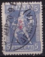 GREECE 1916 Engraved Issue 5 Dr Blue Overprinted ET Vl. 340 - Griekenland