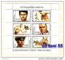 2001  SPORT – Football  ; Wrestling ; Riding  S/S - MNH  BULGARIA  / Bulgarie - Bulgarie