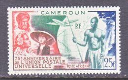 FRENCH  CAMEROUN  C 29    *   U.P.U.  Issue - Cameroun (1915-1959)