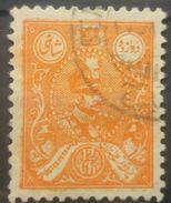 Persia Iran 1926 Reza Shah Pahlavi - Iran