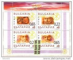 2000  Christmas   S/S- MNH BULGARIA / Bulgarie - Bulgarie
