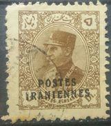 Persia Iran 1935 Reza Shah Pahlavi OVERPRINT In An Oval To The Left - Iran
