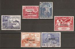 ADEN - KATHIRI STATE OF SEIYUN 1946 VICTORY AND 1949 UPU SETS FINE USED Cat £13.50 - Aden (1854-1963)