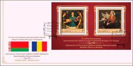 Belarus 2017 FDC 25 Anniversary Diplomatic Relations  Belarus And Romania Paintings - Arte
