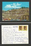 POSTCARD STAMPS KINGDOM OF JORDAN AMMAN ROMAN AMPHITHEATRE Z1 - Postcards