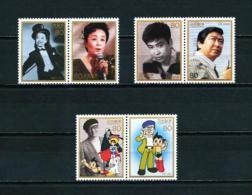 Japón  Nº Yvert  2311/16  En Nuevo - 1989-... Emperador Akihito (Era Heisei)