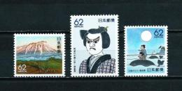 Japón  Nº Yvert  1929/31  En Nuevo - 1989-... Emperador Akihito (Era Heisei)