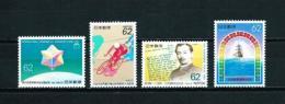 Japón  Nº Yvert  1870/3  En Nuevo - 1989-... Emperador Akihito (Era Heisei)
