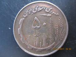 Iran, Blé Et Pétrole, 50 Rials 1360/1941, TTB+ - Iran