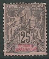Madagascar Sainte Marie  Yvert N° 8 Oblitéré  Ad35129 - Gebraucht
