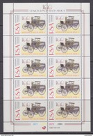 South Africa 1997 Motoring In South Africa 10v In Sheetlet ** Mnh (F5988E) - Zuid-Afrika (1961-...)