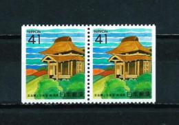 Japón  Nº Yvert  1981a (Pareja)  En Nuevo - Nuevos