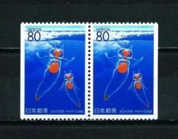 Japón  Nº Yvert  2243a (Pareja)  En Nuevo - 1989-... Emperador Akihito (Era Heisei)