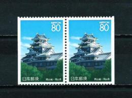 Japón  Nº Yvert  2236a (Pareja)  En Nuevo - 1989-... Emperador Akihito (Era Heisei)