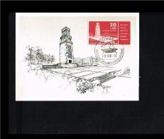 1956 - DDR MK Mi. 538 - Architecture - Monuments - Aufbau Nationaler Gedenkstätten [GV001] - Cartes-Maximum (CM)