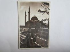 Syrie La Mosquée D'Homs - Syrië